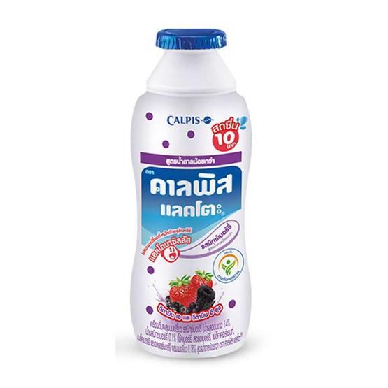 คาลพิส แลคโตะ มิกซ์เบอรี่น้ำตาลน้อย 140 มล. (ยกลัง)