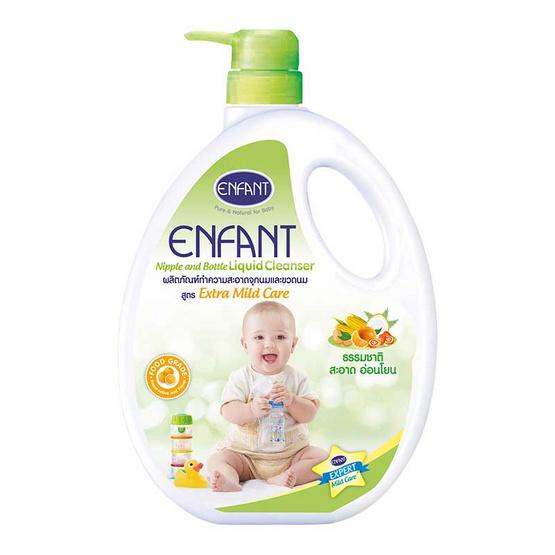 Enfant ทำความสะอาดจุกนมและขวดนม สูตร Extra Mild Care ขวดปั้ม 700 มล.
