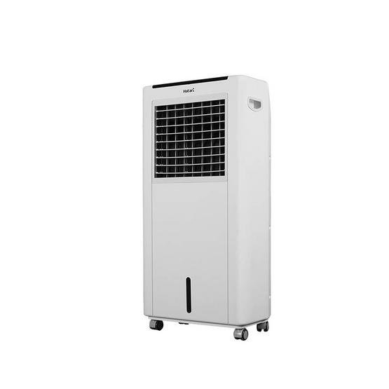 Hatari พัดลมไอเย็น รุ่น AC CLASSIC 1