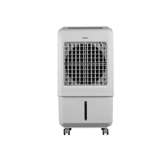 Hatari พัดลมไอเย็น รุ่น AC Turbo 1