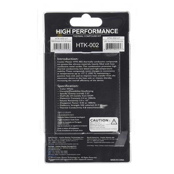 Cooler Master Thermal Grease High Performance