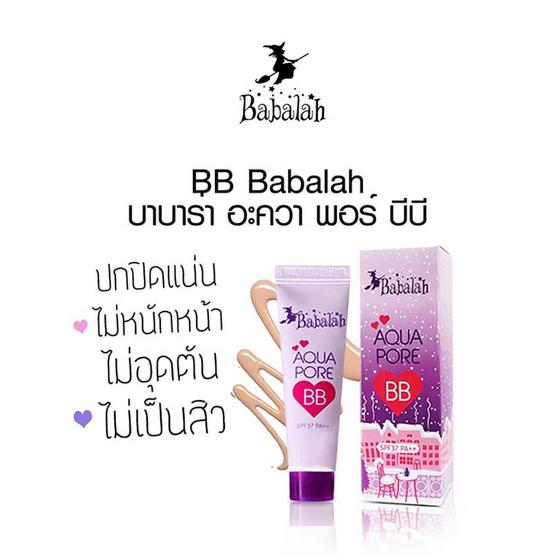 BABALAH AQUA PORE BB 10 ml