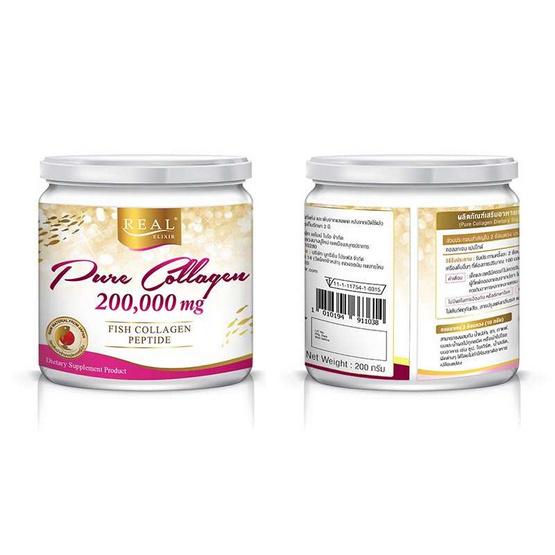 Pure Collagen ผลิตภัณฑ์เสริมอาหารเพียว คอลลาเจน ผงคอลลาเจน ขนาด 200 กรัม (200,000 มก.)
