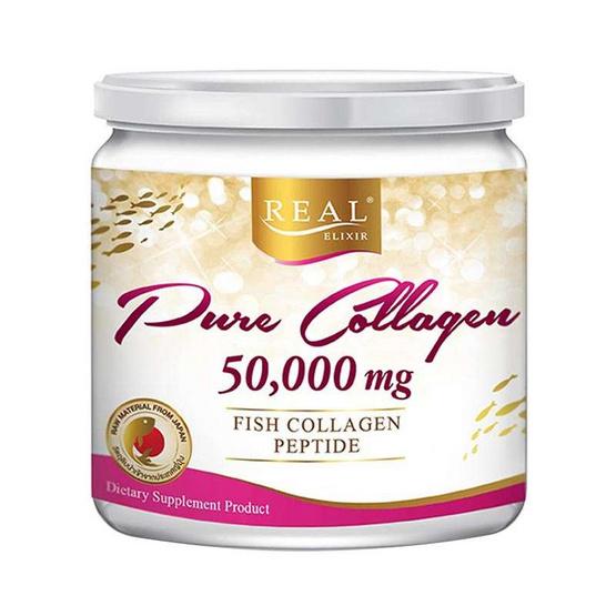 Pure Collagen ผลิตภัณฑ์เสริมอาหารเพียว คอลลาเจน ผงคอลลาเจน ขนาด 50 กรัม (50,000 มก.) แพ็ค 2 กระปุก