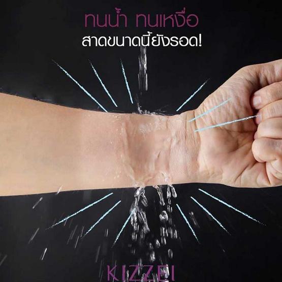 Kizzei Skin Refining Treatment foundation 01 15 g 1 Free 1
