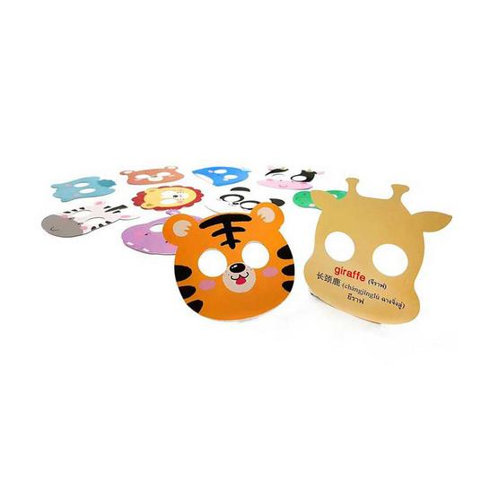 ชุด การ์ดหน้ากากเพื่อนสัตว์ของหนู 3 ภาษา อังกฤษ-จีน-ไทย