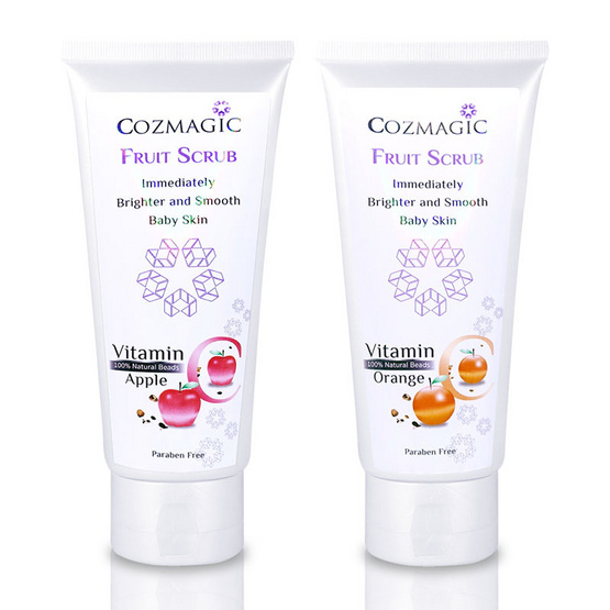 Cozmagic Vitamin C Fruit Scrub Immediately Brighter and Smooth Orange