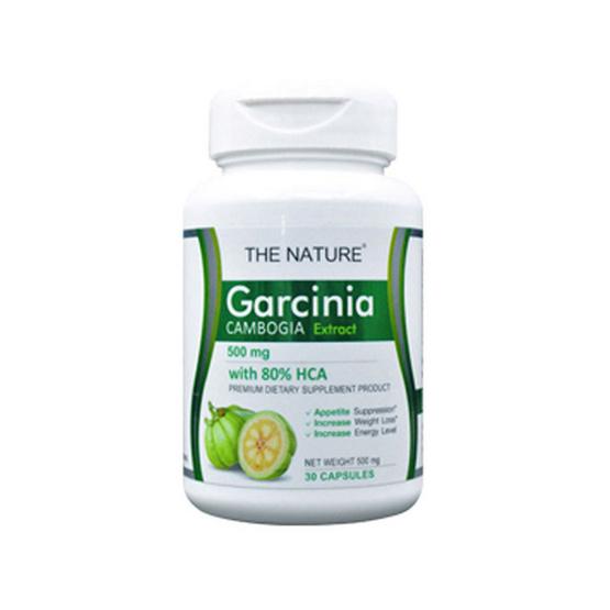 The Nature Garcinia Extract สารสกัดจากผลส้มแขก บรรจุ 30 แคปซูล