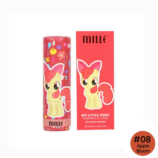 Mille My Little Pony Wonderful Lip Color #08 Apple Bloom