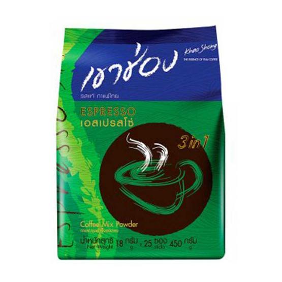 กาแฟเขาช่อง 3in1 เอสเปรสโซ่ 25 ซอง