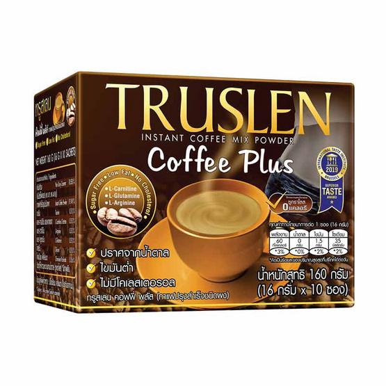 ทรูสเลนคอฟฟี่พลัส กาแฟ 3in1 160 กรัม (16 กรัม x 10 ซอง) แพ็ก 2 กล่อง