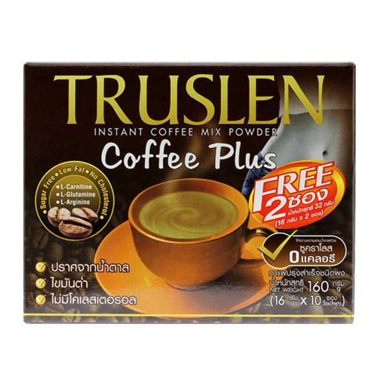 กาแฟทรูสเลนคอฟฟี่พลัส 3in1 กล่อง 10ซอง
