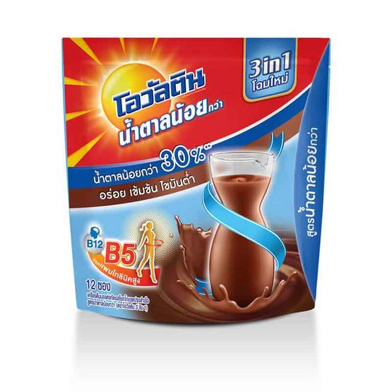 โอวัลติน3in1 สูตรน้ำตาลน้อย พ.12