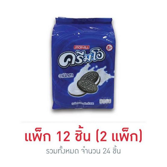 คุกกี้ครีม-โอ ครีมวานิลลา 45 กรัม (แพ็ก 12 ชิ้น)