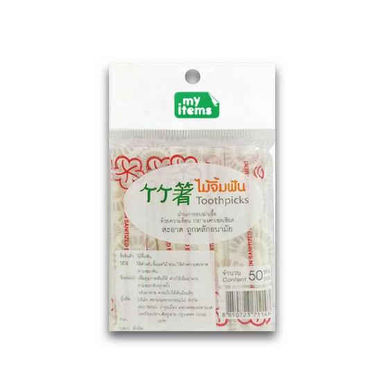 My items ไม้จิ้มฟัน ซองเบน (แพ็ก 6 ห่อ)