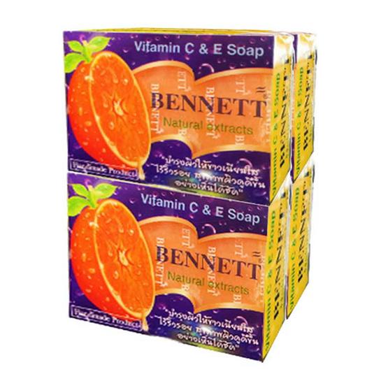 Bennet สบู่วิตามินอีเบนเนท (ส้ม) ซีแอนด์อี (แพ็ค 4)