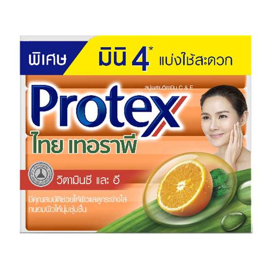 Protex สบู่โพรเทคส์มินิ4 วิตามินซีและอี 30 กรัม (แพ็ค 4)