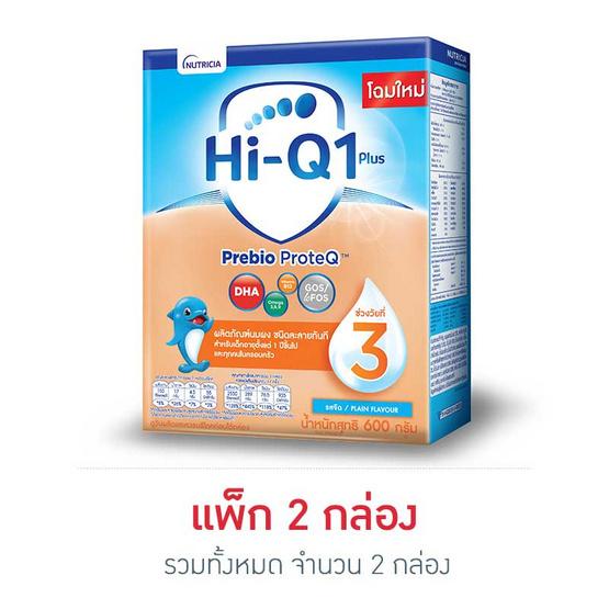 นมผงดูเม็กซ์ไฮคิว1+ พรีไบโอโพรเทก สูตร3 รสจืด 600 กรัม