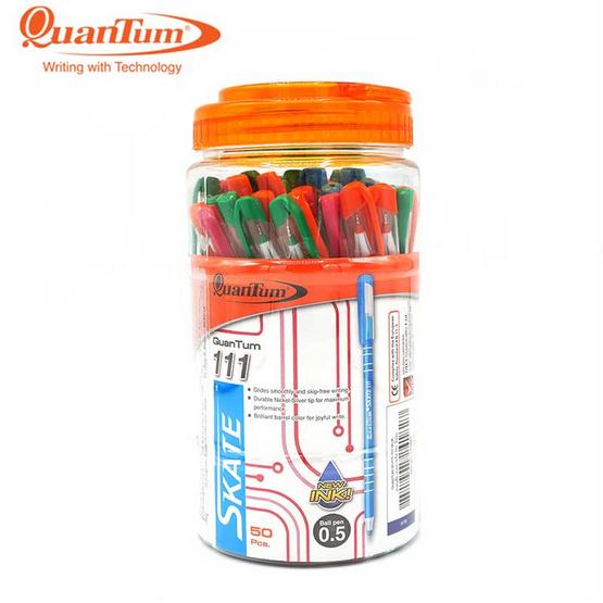 Quantum ปากกาลูกลื่น SKATE-111 หมึกน้ำเงิน 0.5 มม. (50 ด้าม)
