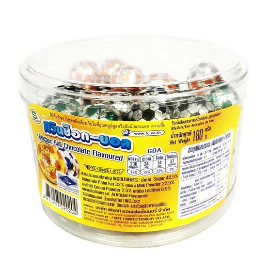 ทวินช็อก ขนมหวานช็อกโกแลตบอล 180 กรัม (6 ชิ้น)