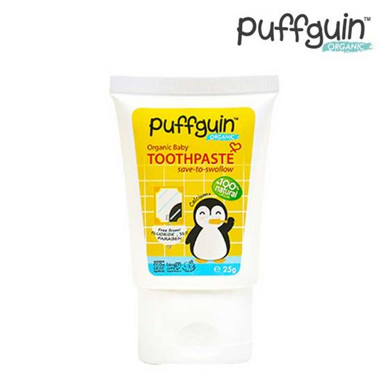 Puffguin ยาสีฟันออร์แกนิค 25 กรัม