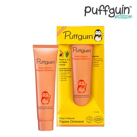 Puffguin บาล์มมะละกอทาปาก (ทากันผื่นผ้าอ้อม) 30 ก.