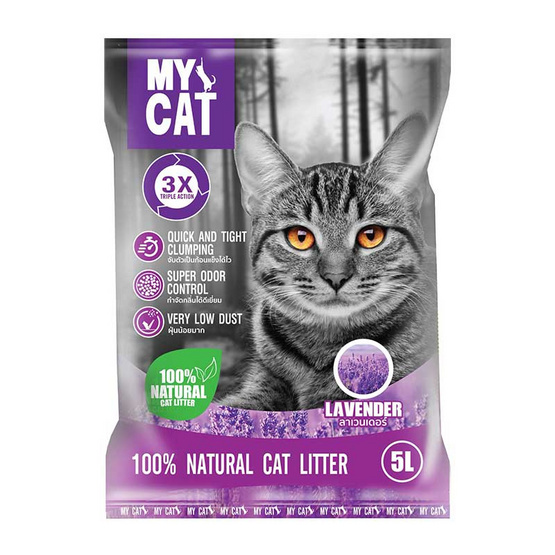 MY CAT ทรายแมวเบนโทไนท์กลิ่น ลาเวนเดอร์