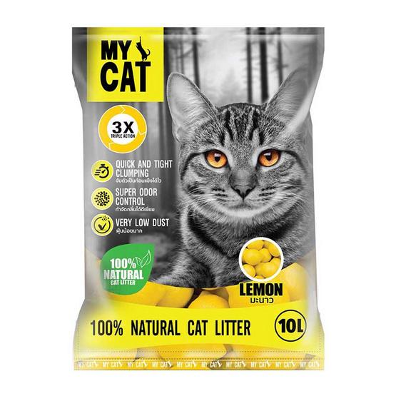 MY CAT ทรายแมวเบนโทไนท์กลนิ่ มะนาว