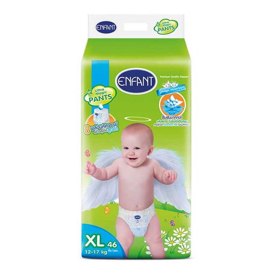 Enfant ผ้าอ้อมสำเร็จรูปแบบกางเกง Size XL46 x 3 แพ็ค (ยกลัง)