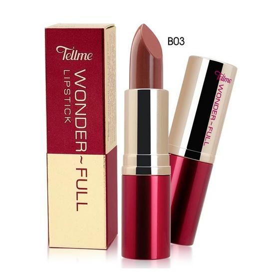 Tellme Wonder Full Lipstick No.B03