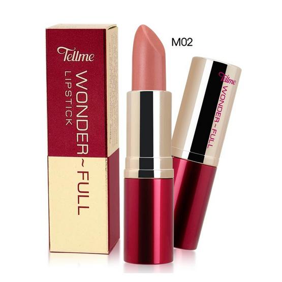 Tellme Wonder Full Lipstick No.M02