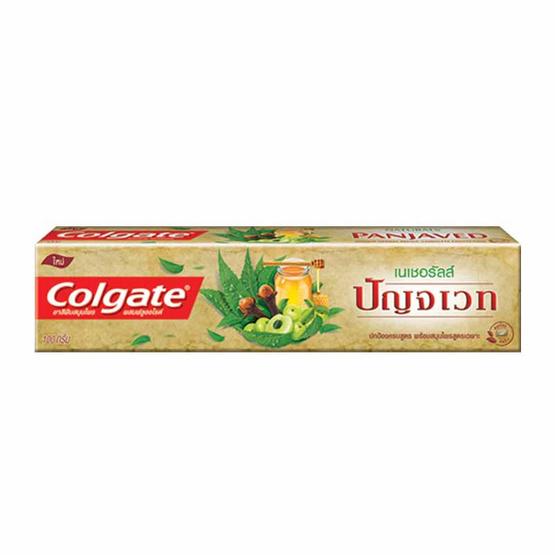 Colgate ยาสีฟัน เนเชอรัลส์ ปัญจเวท 100 กรัม