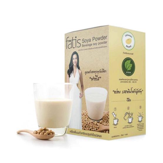 Fatis Soya Powder ผลิตภัณฑ์ฟาทีส เครื่องดื่มนมถั่วเหลืองปรุงสำเร็จ 1 กล่อง