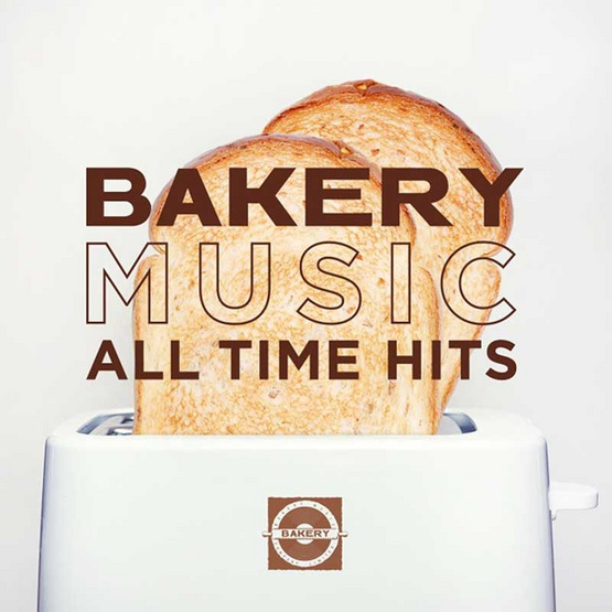 CD BAKERY MUSIC ALL TIME HITS (2 แผ่น)