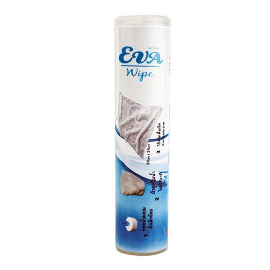 EVA Wipe อีวา ไวพ์ อุปกรณ์บรรจุ ผ้าอเนกประสงค์อัดเม็ด แบบหลอด