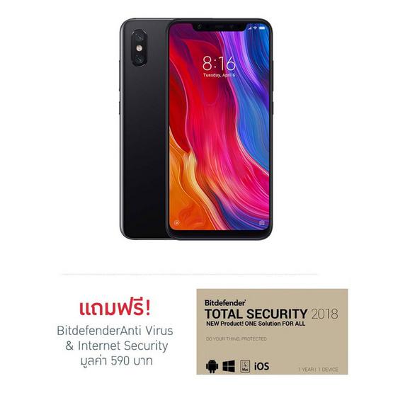 Xiaomi Mi 8 (6/128)
