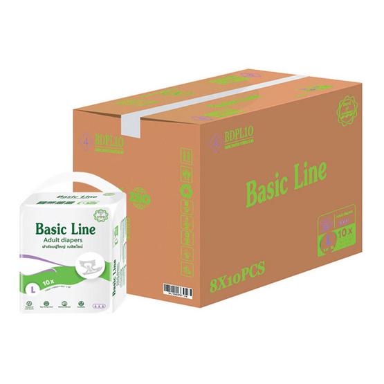 Basic Line เบสิคไลน์ ผ้าอ้อมผู้ใหญ่แบบเทป L 10 ชิ้น x 8 แพ็ค (ยกลัง)