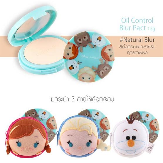 Cathy Doll Disney Tsum Tsum Oil Control Blur Pact 12 g Natural Blur (Elsa)