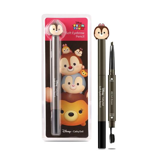 Cathy Doll Disney Tsum Tsum Soft Eyebrow Pencil 0.28 g #02 Ash Brown