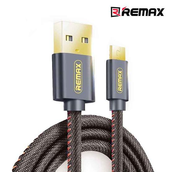 Remax สายชาร์จ Micro 1.2M RC-096M