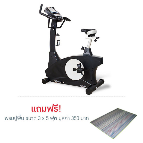 Grand Sport จักรยานนั่งปั่นแม่เหล็ก FS 4.0U
