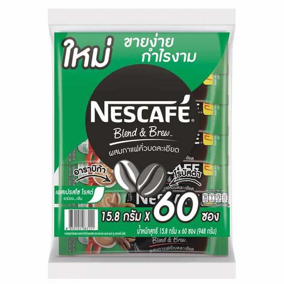 Nescafe เนสกาแฟ Blend & Brew เอสเปรสโซ โรสต์ 15.8 กรัม x 60 ซอง