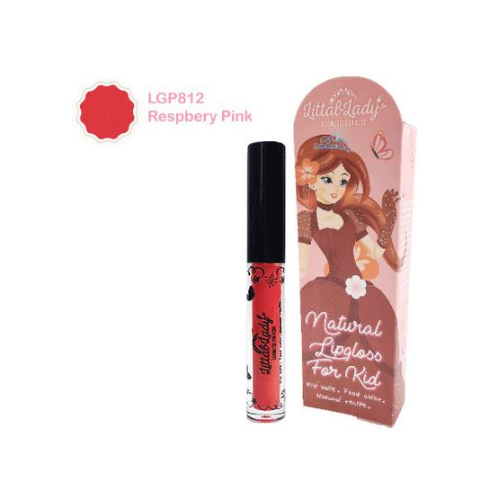 Littal Lady ลิปกลอสเด็กสีชมพูแดง