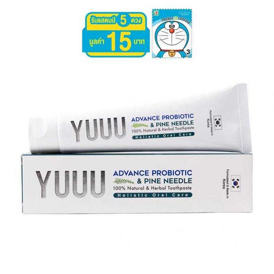 YUUU Toothpaste 120 g