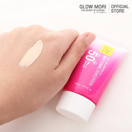 Glow Mori Whitening Sunscreen Witch + White Strawberry 14 ml