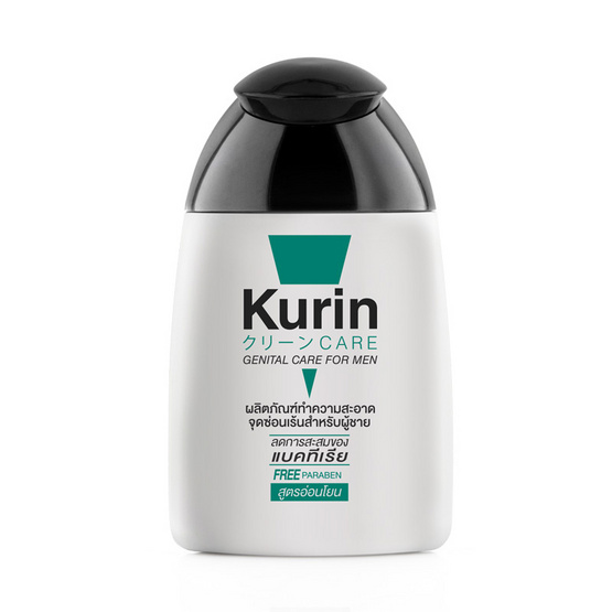 คูรินแคร์ ผลิตภัณฑ์เฉพาะจุด สูตรอ่อนโยน สำหรับผู้ชาย แพค 2 ขวด