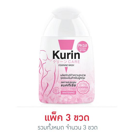 คูรินแคร์ ผลิตภัณฑ์เฉพาะจุด สูตรบำรุงผิวขาว สำหรับผู้หญิง แพค 3 ขวด