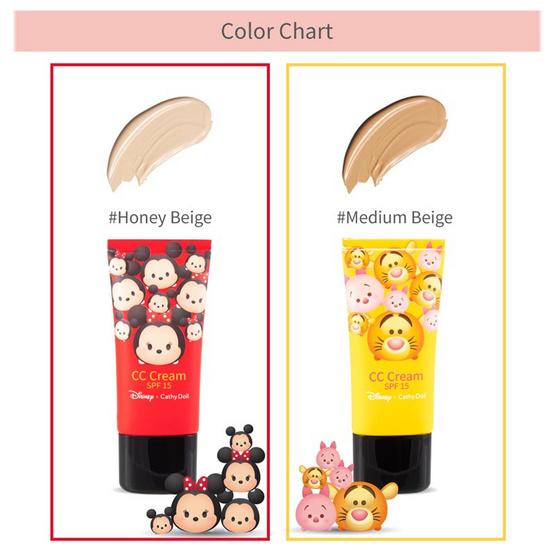 Cathy Doll Disney Tsum Tsum CC Cream SPF15 30 ml #Honey Beige