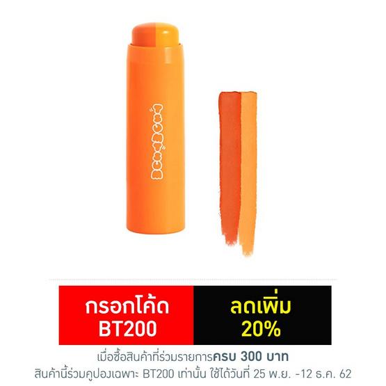 Cathy Doll Disney Tsum Tsum Duo Blusher Stick 6.2 g #02 Orange Peach