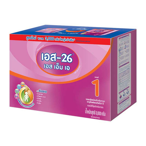 S-26 เอสเอ็มเอ นมผงดัดแปลงสำหรับทารก ช่วงวัยที่ 1 ขนาด 3000 กรัม